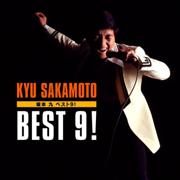 Sukiyaki - Kyu Sakamoto - Kyu Sakamoto