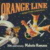 Makoto Hamano & Daisuke Akazawa - Desperado (Live) 插圖