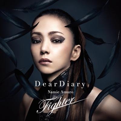 Dear Diary / Fighter - EP - Namie Amuro
