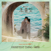 [Download] Sweetest Thing MP3