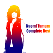 All You Need Is Love (Complete Ver) - Naomi Tamura
