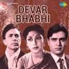 Devar Bhaabi