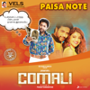 Paisa Note From Comali - Hiphop Tamizha mp3