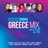 Dj Krazy Kon - Greece Mix, Vol. 24 - Classics Edition