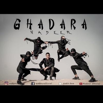 Basdalama Nadeer Shazam