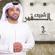 Shabeeh Al Gomar - Eidha Al-Menhali