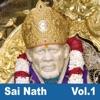 Sai Nath, Vol. 1 - EP