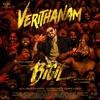 Verithanam From Bigil Single