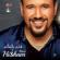 Shary Belghaly - Hisham Abbas