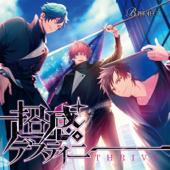 Love Game - Kento Aizome