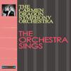 The Carmen Dragon Symphony Orchestra - Amami Alfredo (From