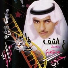 Adham Khataya