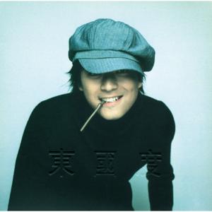 Daniel Chan - 流星.森林.雨