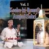 Kaabe Ki Ronaq Vol 1