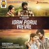 Idam Porul Yaeval (Original Motion Picture Soundtrack) - EP