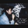 Stephen - It's Too Much Love to Know My Dear - EP kunstwerk