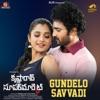 Gundelo Savvadi From Krishnarao Super Market Single