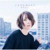 21. FRAGMENT (Special Edition) - 藍井エイル
