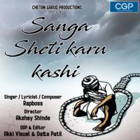 Rapboss - Sanga Sheti Karu Kashi - Single artwork
