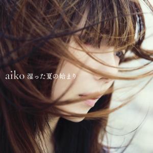aiko - Shimetta Natsu no Hajimari