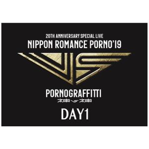 "色情塗鴉 - ""NIPPON Romance Porno '19-kami vs kami-"" Day1 Live"