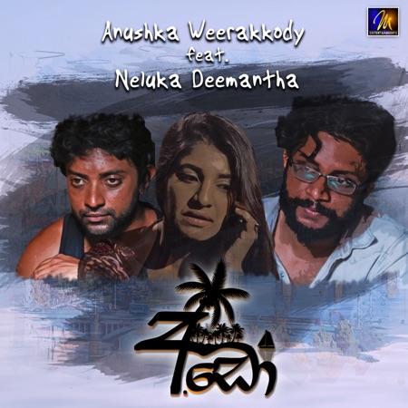 Ado Teledrama Theme 2019 - Anushka Weerakkody feat. Neluka Deemantha