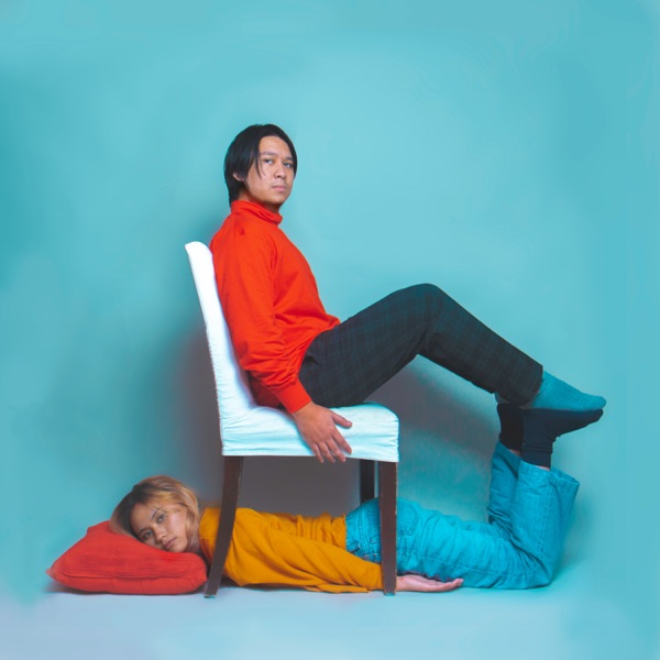 How Was Your Day? (feat. Clairo) - Single