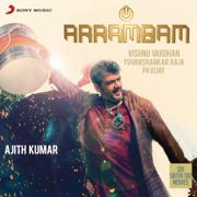 Arrambam (Original Motion Picture Soundtrack) - Yuvan Shankar Raja - Yuvan Shankar Raja