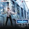 Panivizhum Nilavu (Original Motion Picture Soundtrack) - EP
