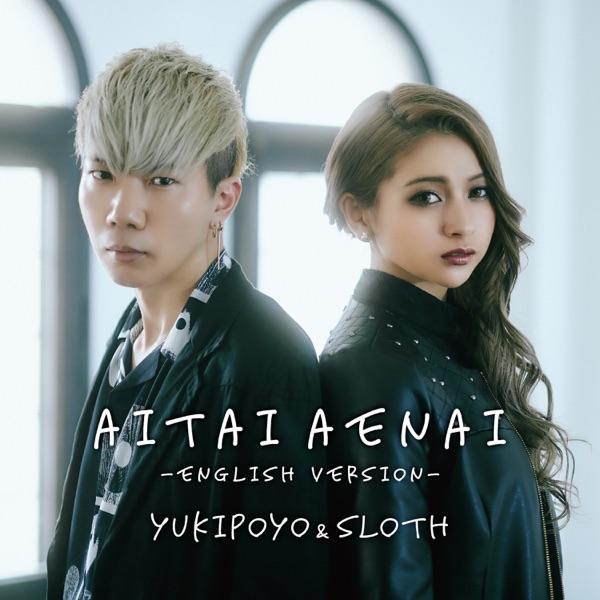 AITAI AENAI -English Version- - Single