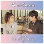 Secret Romance (Original Television Soundtrack) - EP