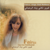 Sings Ziad Rahbani - Fairouz