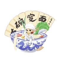 大碗寬麵 - Single Mp3 Download