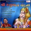 Shree Hanuman Vandana