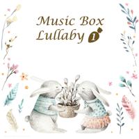 Music Box Lullaby - Music Box Lullaby, Vol. 1 artwork