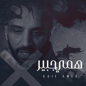 Saif Amer - Hami Jabir