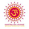 Spiritual Development Academy - Mantra Om Lounge: #Contemplation