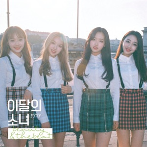 LOONA / yyxy - dal segno