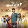 Ra Ra Roar of the Revengers From Gang Leader Single