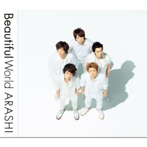 ARASHI - Beautiful World