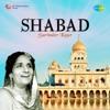 Shabad