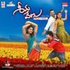 Seenu Venu Original Motion Picture Soundtrack