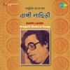 Bengali Modern Songs Bappi Lahiri EP