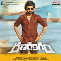 Ranarangam (Original Motion Picture Soundtrack) - EP