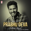 Best of Prabhu Deva Birthday Special Telugu Hit Songs