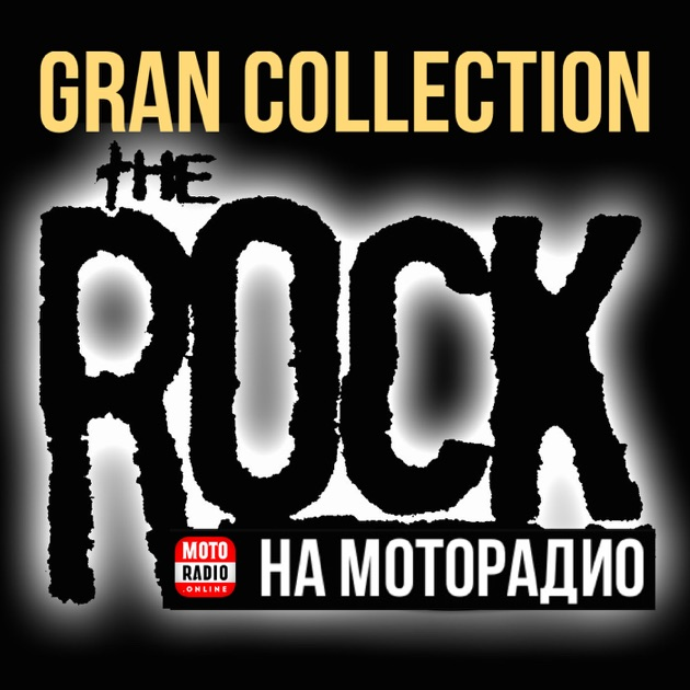 Подкаст Gran Collection от PodFM.ru в Apple Podcasts
