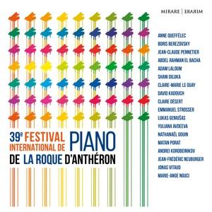 39ème Festival International de Piano de La Roque d'Anthéron