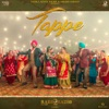 Tappe (feat. Gurlez Akhtar) [From