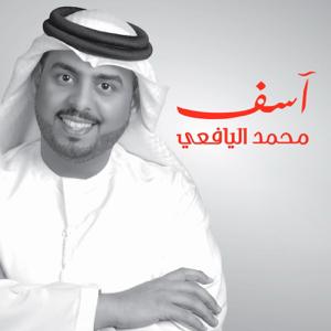 Mohammed Alyafei - Asif