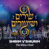 The Shira Choir & Freilach Band - Shirim V'shiurim
